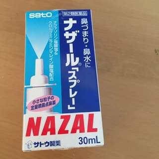 SATO NAZAL 噴鼻劑