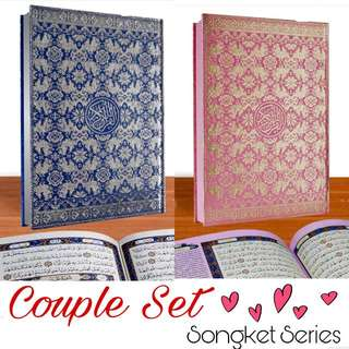 Al Quran Couple Set - Songket Series