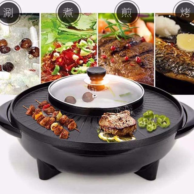 2-in-1 korean hotpot