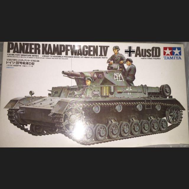 軍事模型 1:35 1:48 tiger 坦克 美軍 德軍 二戰 飛機 雙星 田宮