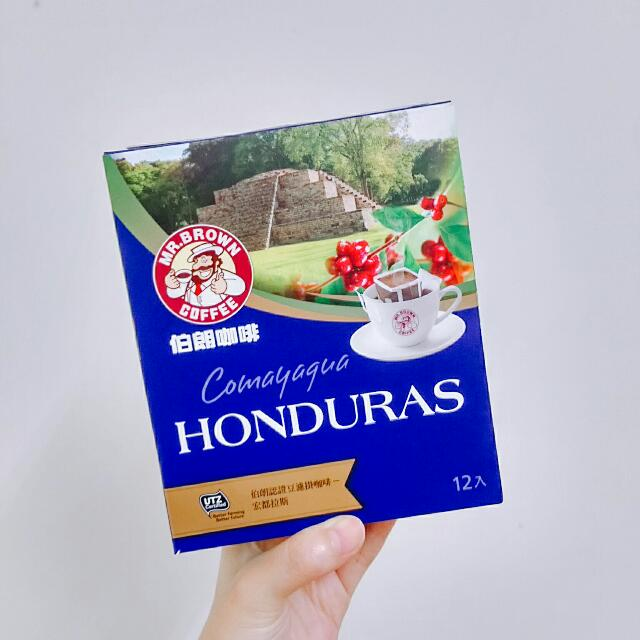 伯朗認證豆濾掛咖啡-宏都拉斯 9入