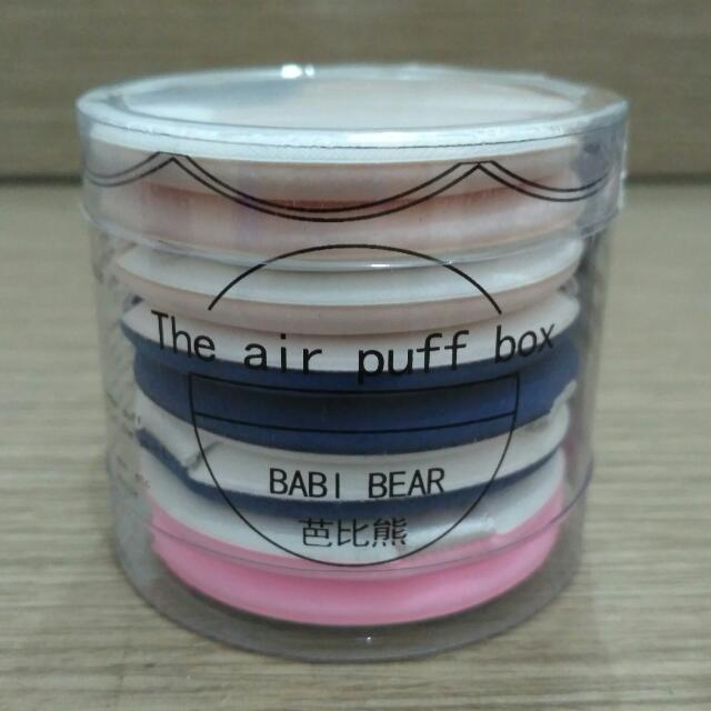 Air Puff Cushion