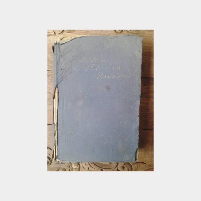 "Buku antik karangan IR. Soekarno (original, first hand) ""DI BAWAH BENDERA REVOLUSI"""