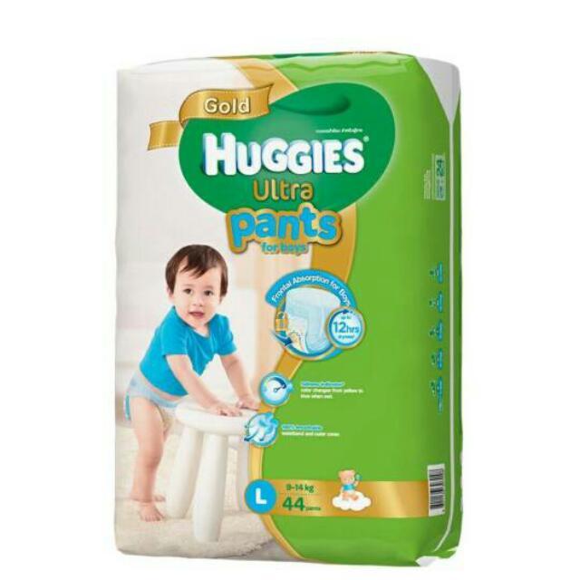 Huggies Ultra Pants