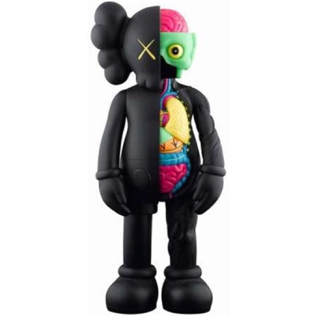 Kaws Companion Dissected Toys Games Bricks Figurines On Carousell - Free invoicing tool kaws online store