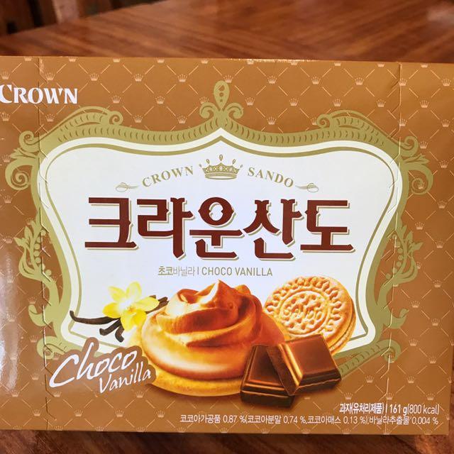 Korean Choco Vanila Biscuits