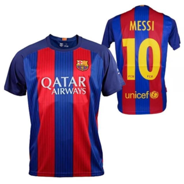 Offical 2017 Messi Jersey