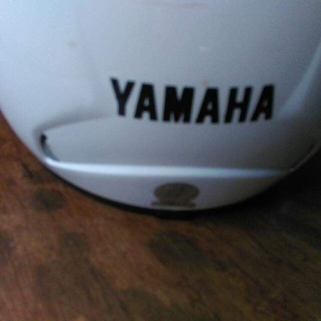 Yamaha X-pot Helmet 09308299747