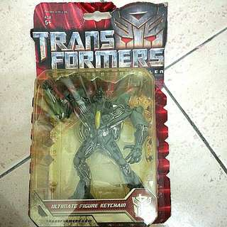 Transformer Ultimate Figure Keychain