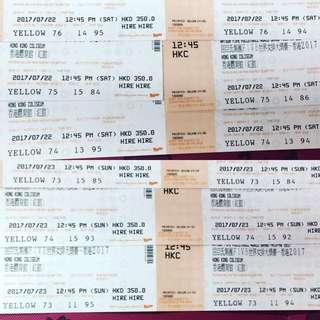 世界女排大獎賽 - 香港站門票
