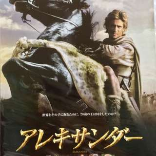"ALEXANDER (2004) Japanese Mini Poster (Chirashi) 7"" x 10"""