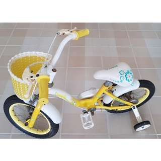 "Kid's Bike 13"" to 14"""