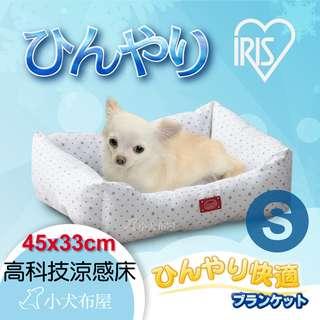 【日本IRIS】迷你犬貓 《P-CSB-17S 高科技涼感床 S號》極佳的散熱設計 * 涼爽舒適*夏天床