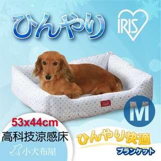 【日本IRIS】小型犬貓 《P-CSB-17M 高科技涼感床 M號》方便清洗可直接放入洗衣機 * 不易變型
