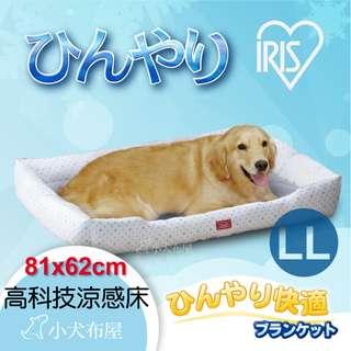 【日本IRIS】81X62cm大中型犬貓 《P-CSB-17LL 高科技涼感床 LL號》涼夏大狗散熱必備床款