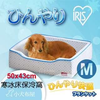 【日本IRIS】保冷材涼爽時間加長《寒冰床 M號P-CKB-17M 》窩布可拆下來清洗 *日本最新科技寒冰床