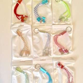 Nylon Braided Key Ring Chargers - Multi Colored!