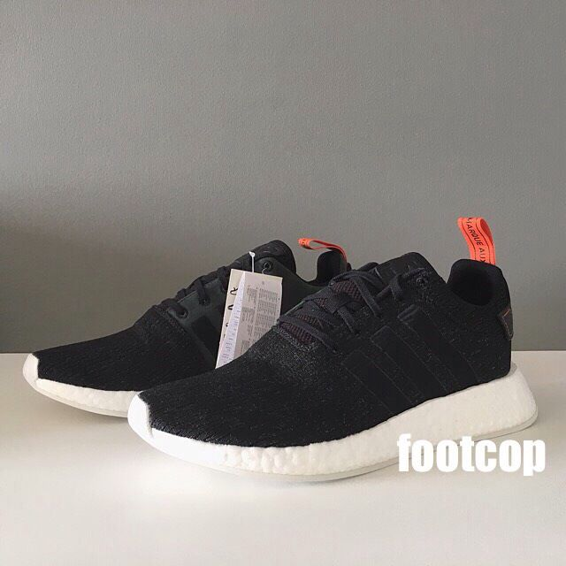 Adidas NMD R2 Black / Future Harvest