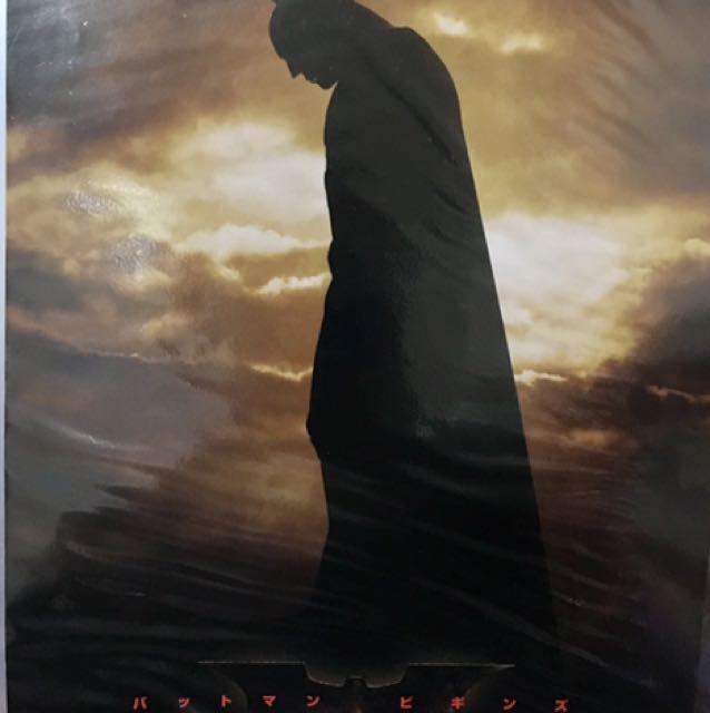 "BATMAN BEGINS Japanese Mini Poster (Chirashi) 7"" x 10"""