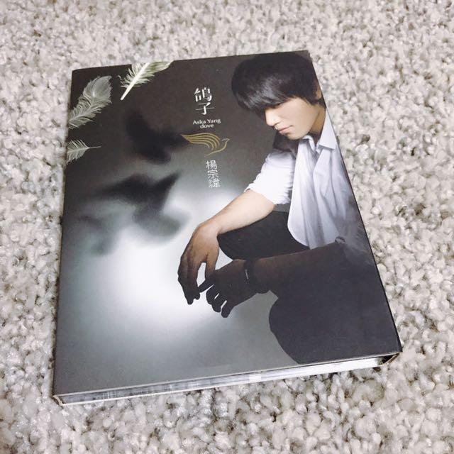 鴿子CD 楊宗緯