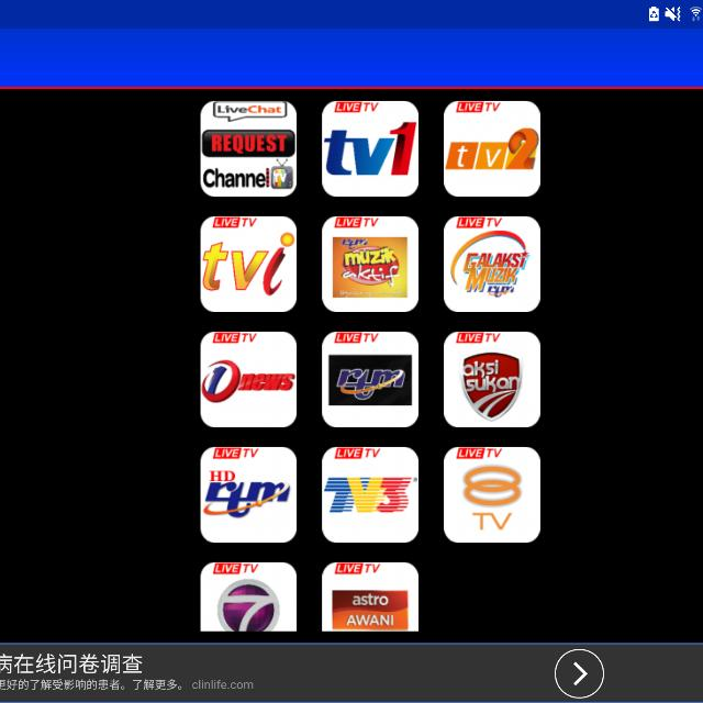 Free Android IPTV on Carousell