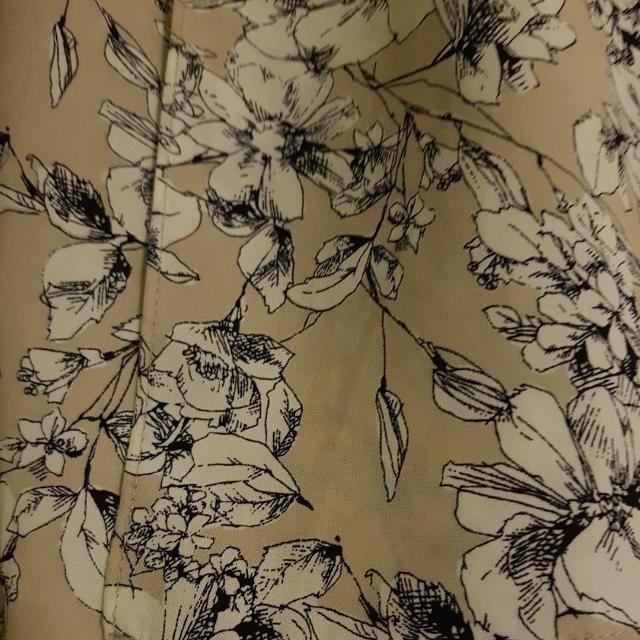 Guess  Floral Tank Top