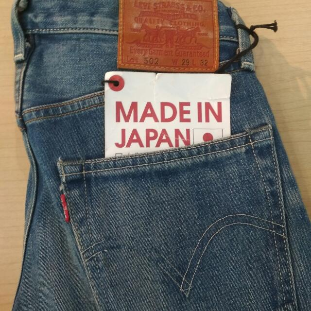 Levi's Made in Jepang