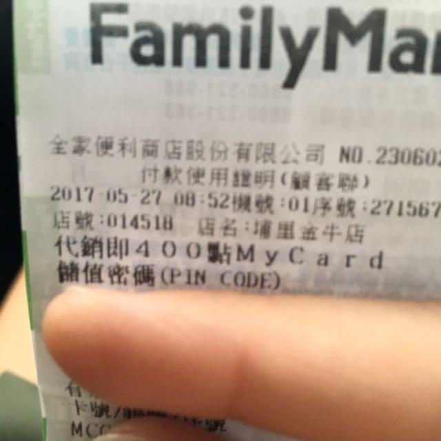 Mycard400點數