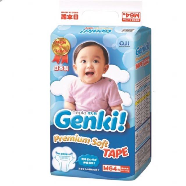 Nepia Genki Tape M 64
