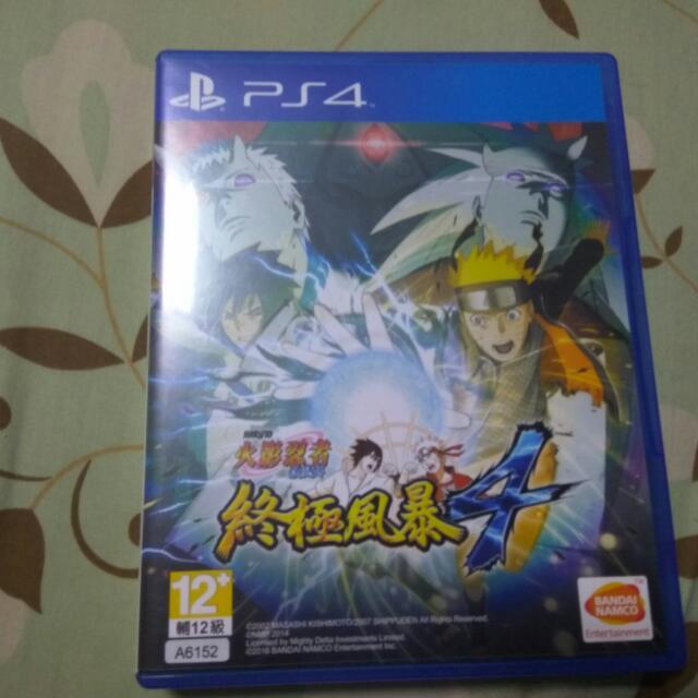 PS4終極風暴4