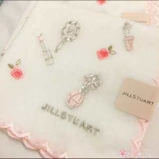 Brand New Jill Stuart Handkerchief With Embroidery