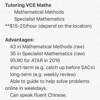 Tutoring VCE Maths