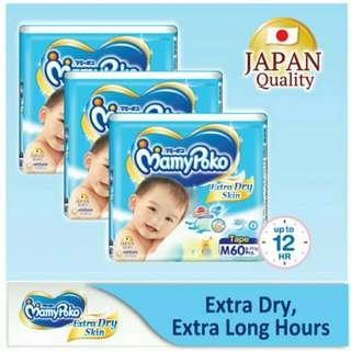 BNIP Mamypoko Extra Dry Skin tape diapers