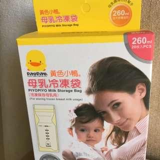 黃色小鴨母乳冷凍袋 260ml