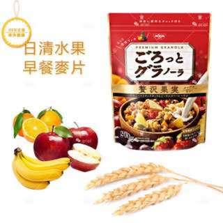 (現貨*2) 日清水果麥片200g