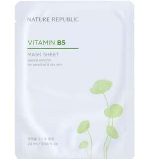 NATURE REPUBLIC Vitamin B5 Mask Sheet20ml