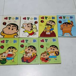 (all for $10)shin chan comics