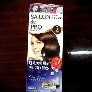 沙龍級染髮乳Salon de Pro