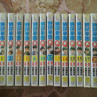 Detective School Q (Detective Conan manga available too)