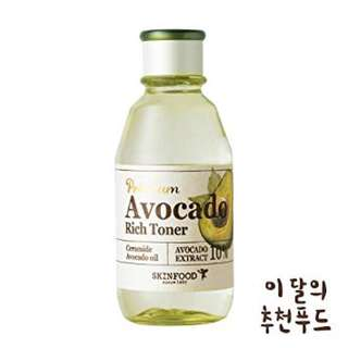 Skinfood Avocado Rich Toner