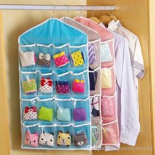 COLOURFUL CLEAR HANGING ORGANISER