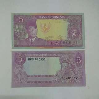 Indonesia 5 Rupiah 1960 Sukarno