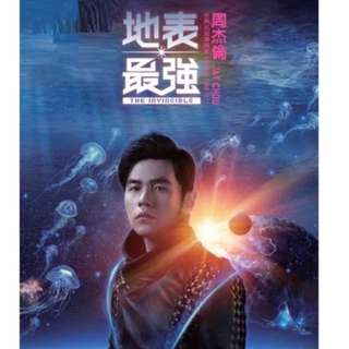 JAY CHOU The Invincible 2018