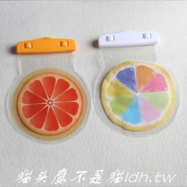 可愛柳橙防水袋
