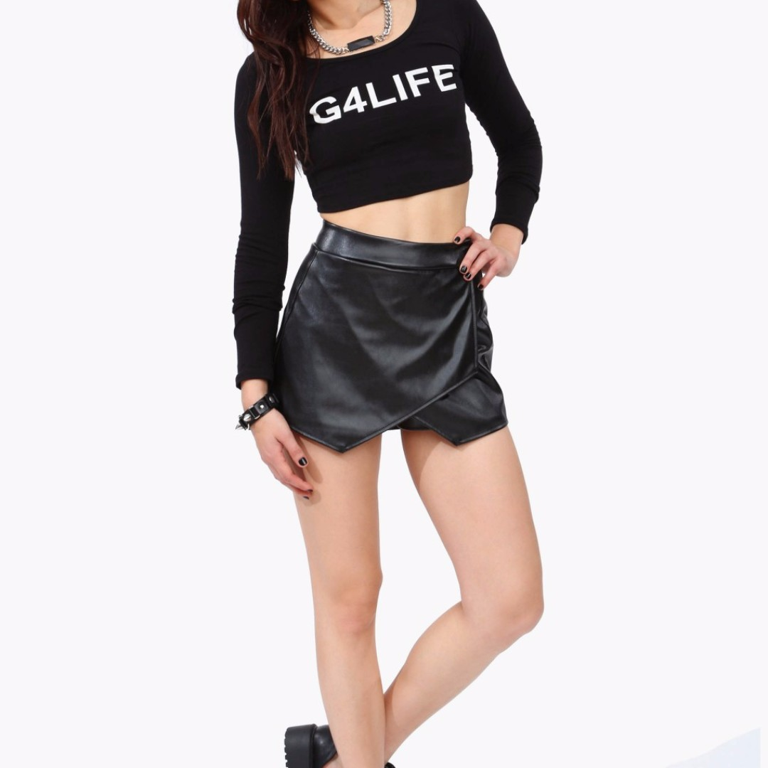 Faux Leather Skirt Shorts Black