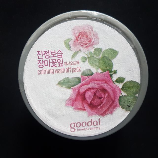 Goodal Rose Calming Wash Off Pack