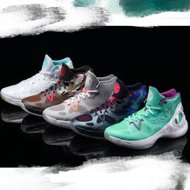 1f93075eb184 Li-Ning SONIC V Mens One Piece Woven High Basketball Shoes