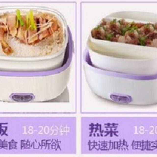 MULTIFUNCTIONAL ELECTRIC LUNCH BOX AND MINI RICE COOKER/STEAMER