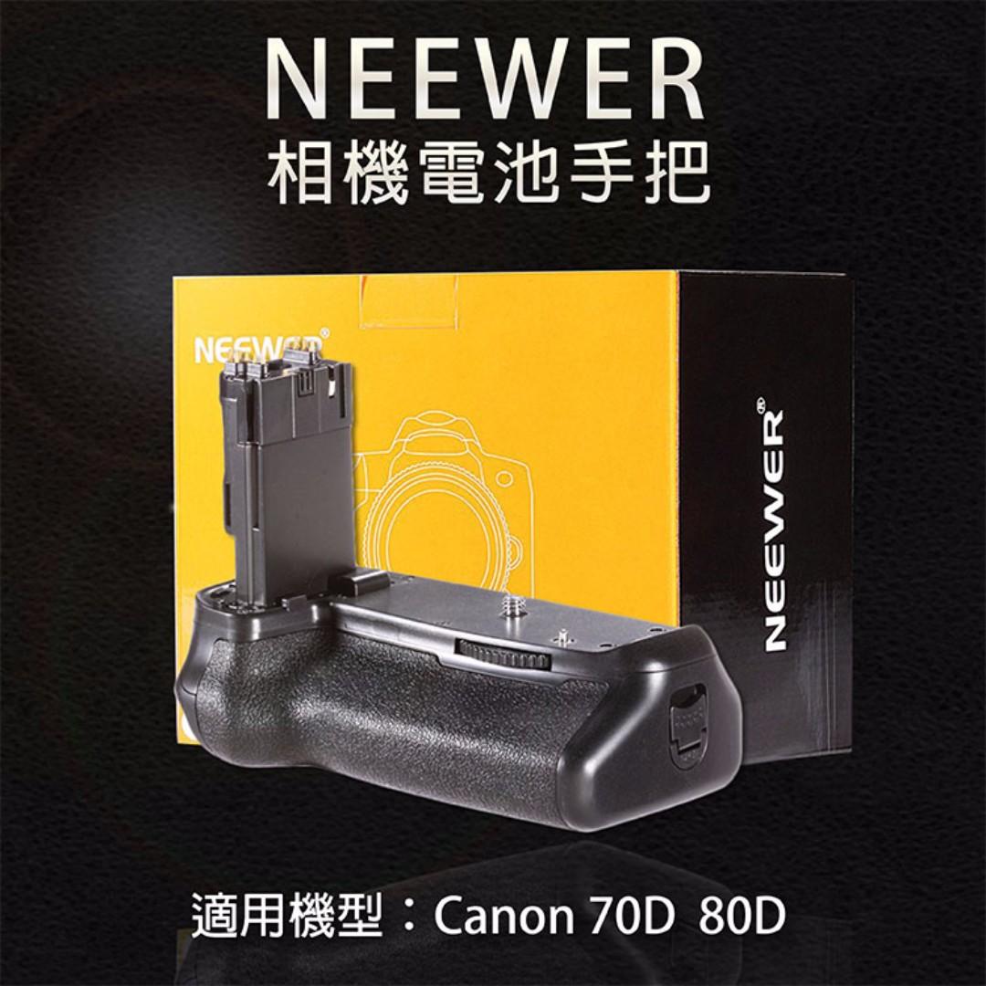 NEEWER 佳能電池手把 Canon 70D 80D專用 相機手把 垂直把手 可放LP-E6鋰電池 Battery grip