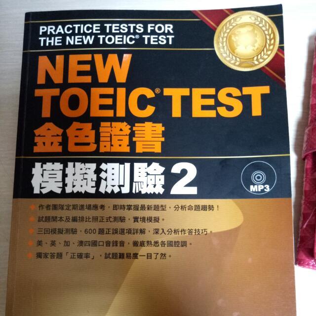 New Toeic Test 金色證書 模擬測驗2